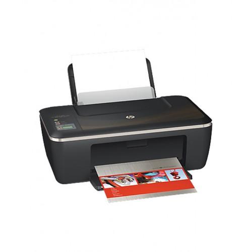 HP 2520hc All-in-One Deskjet Ink Advantage Printer (CZ338A)
